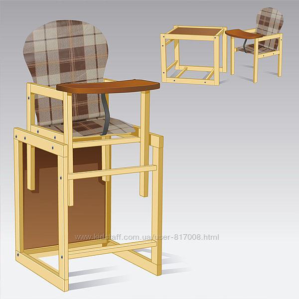 Мася 12 стульчик для кормления трансформен стол детский