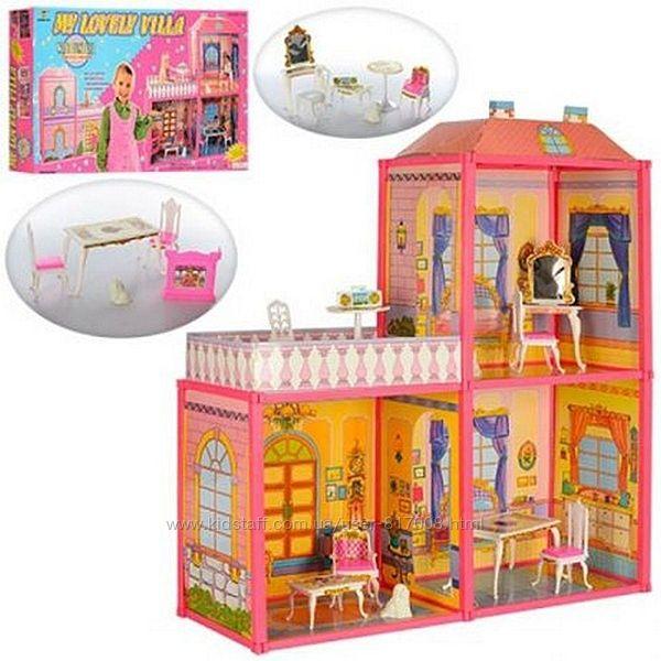 Дом для кукол 6984 my lovely villa игрушечный