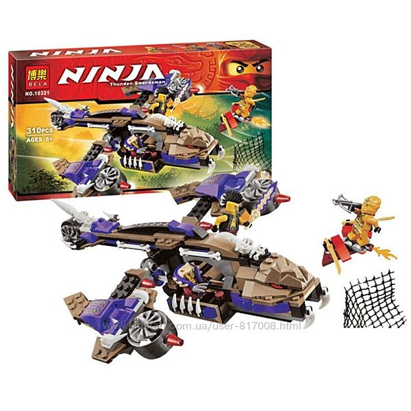 Bela Ninja 10321 конструктор вертолет для мальчиков