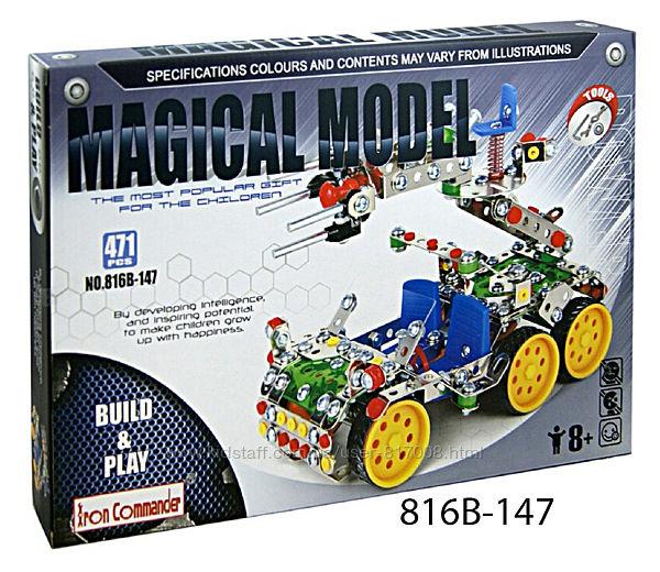 Конструктор металлический поезд машина Magial model