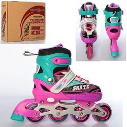 Profi Roller 4123 ролики S 31-34 детские раздвижные светящиеся