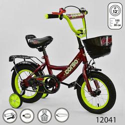 Корсо 12041 велосипед 12 дюймов детский двухколесный