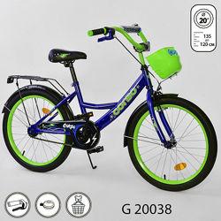 Корсо G 20 дюймов велосипед двухколесный детский Corso с корзинкой