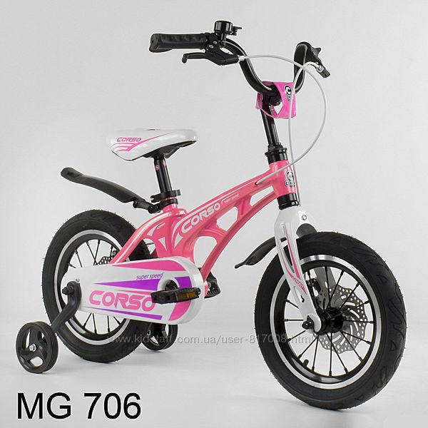 Corso Magnesium 14 велосипед двухколесный детский магнум