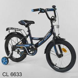 Corso CL 16 дюймов велосипед двухколесный с багажником Корсо