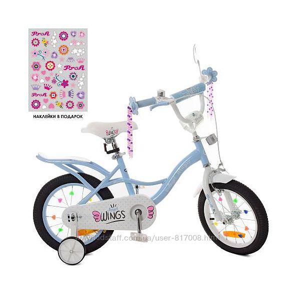 Profi Angel Wings 16 20 дюймов велосипед двухколесный детский