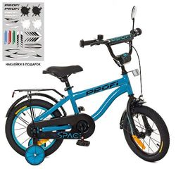 Profi space New 14 16 18 20 дюймов велосипед детский двухколесный профи