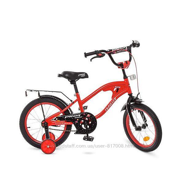Profi Traveler 14 16 18 20 дюймов велосипед двухколесный детский Профи
