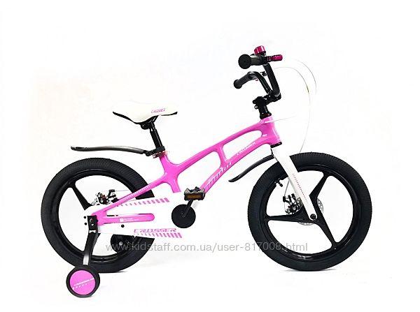 Crosser Magn Bike 16 18 дюймов стальная вилка велосипед магний двухколесный