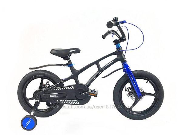 Crosser Magn Bike 16 дюймов магниевый велосипед легкий двухколесный