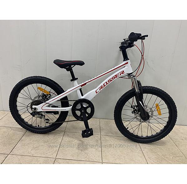 Crosser MTB New 20 дюймов велосипед двухколесный спортивный легкий магний