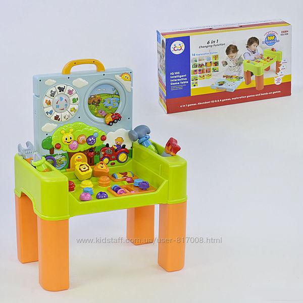 Игровой центр 928 столик детский развивающий музыкальный