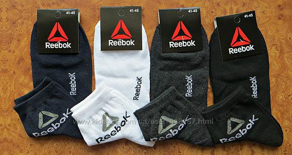 Мужские спортивные носки Reebok  срейч демисезонные р.41-45