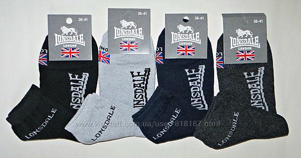Мужские подростковые спортивные носки Lonsdale стрейч р. 36-41