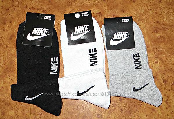 Мужские носки Nike стрейч короткие р. 41-45 Турция.