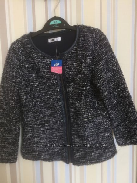 Пиджак кофта для девочки Pepco
