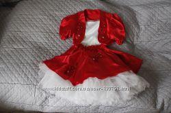 Святковий костюм для виступів