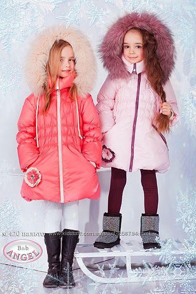 Зимнее пальто Baby Angel, размер 122