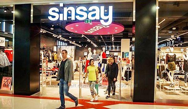 Sinsay Украина под заказ