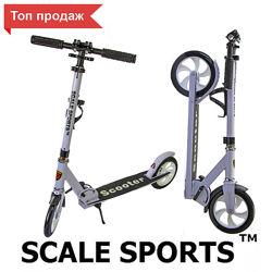 Складной самокат Scale Sports SS-05. Для подростков и взрослых. ТОП продаж