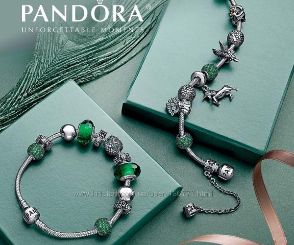 Pandora оригинал с оф. сайтов Англии , Германии, Польши и Италии под заказ