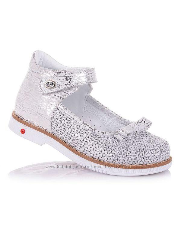 Туфли для девочек 21-25 р-р 16.5.53