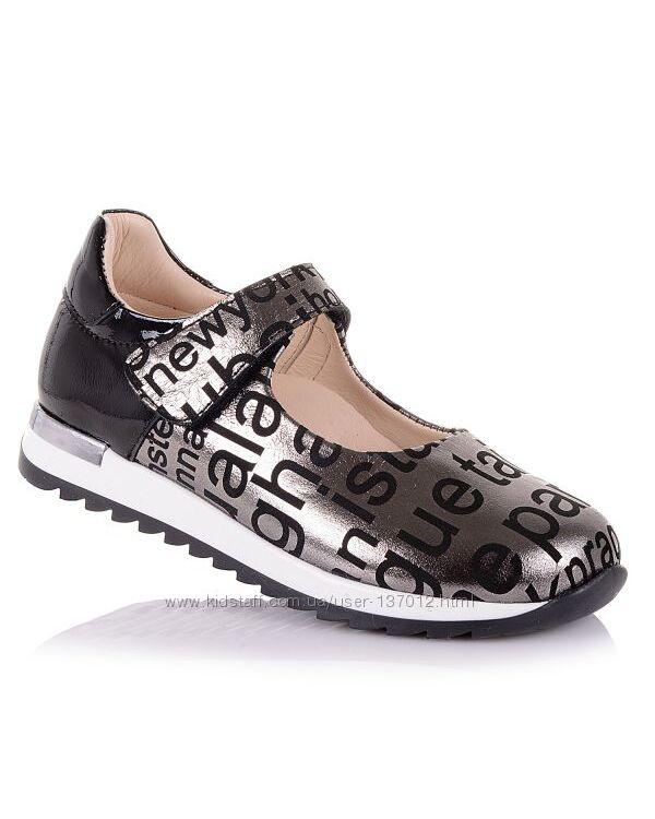 Туфли для девочек 26-30 р-р 14.5.100