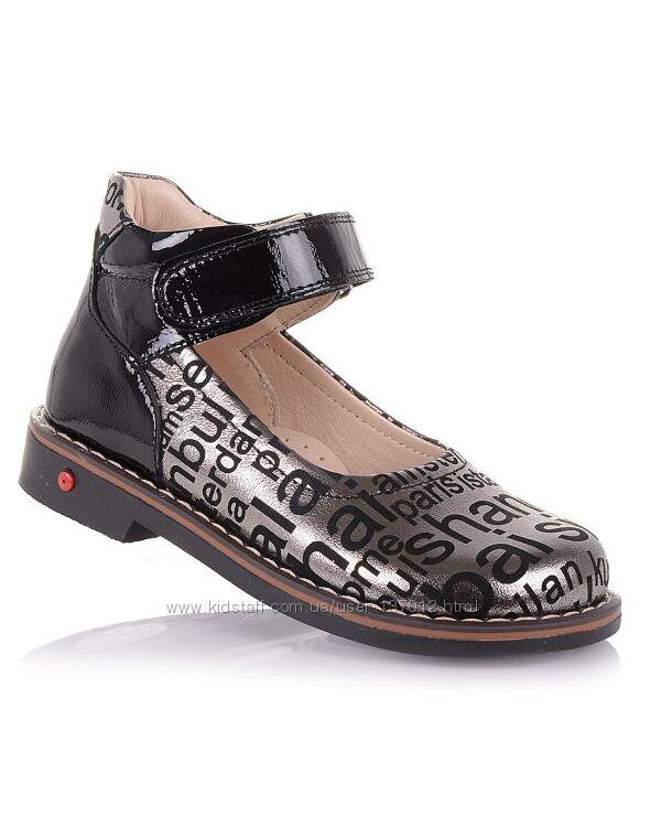 Туфли для девочек 26-30 р-р 14.5.99