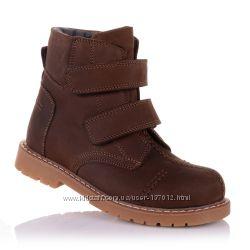Демисезонные ботинки для мальчиков 26-30 р-р 14.3.162