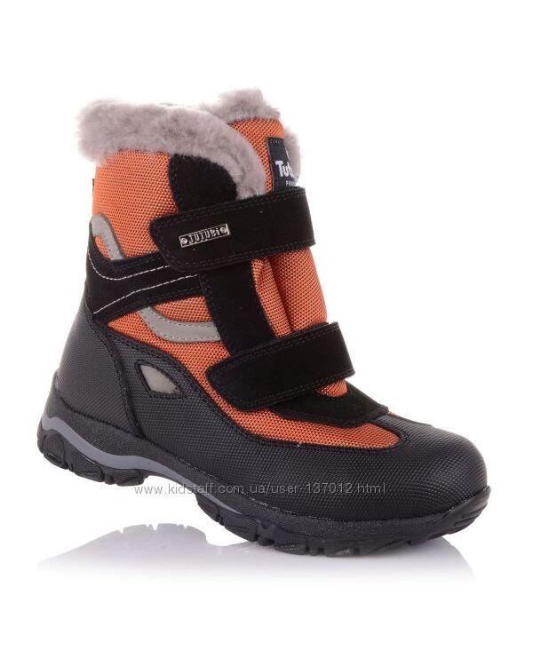Зимняя обувь для мальчиков 26-30 р-р 11.4.214