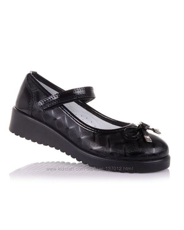 Туфли для девочек 31-36 р-р 16.5.50