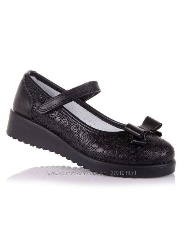 Туфли для девочек 26-30 р-р 16.5.45