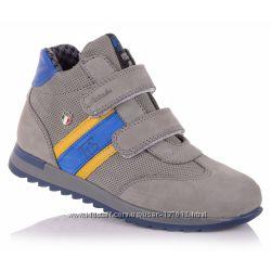 Демисезонные ботинки для мальчиков 26-30 р-р 11.3.294