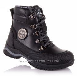 Демисезонные ботинки для мальчиков 26-30 р-р 11.3.275