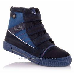 Демисезонные ботинки для мальчиков 26-30 р-р 11.3.268