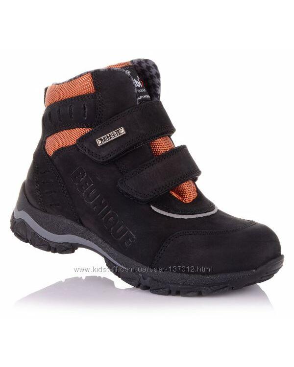 Демисезонные ботинки для мальчиков 26-30 р-р 11.3.261