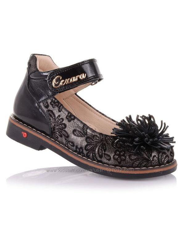 Туфли для девочек 31-36 р-р 14.5.82