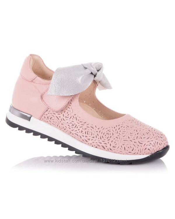 Туфли для девочек 26-30 р-р 14.5.78