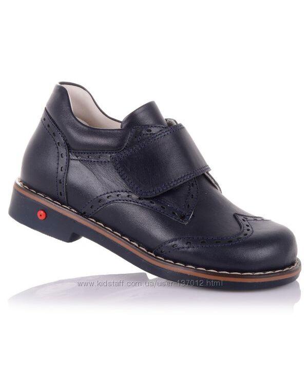 Туфли унисекс 21-25 р-р 14.5.75