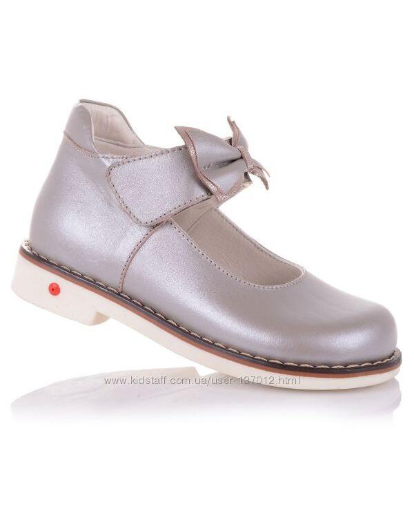 Туфли для девочек 21-25 р-р 14.5.74