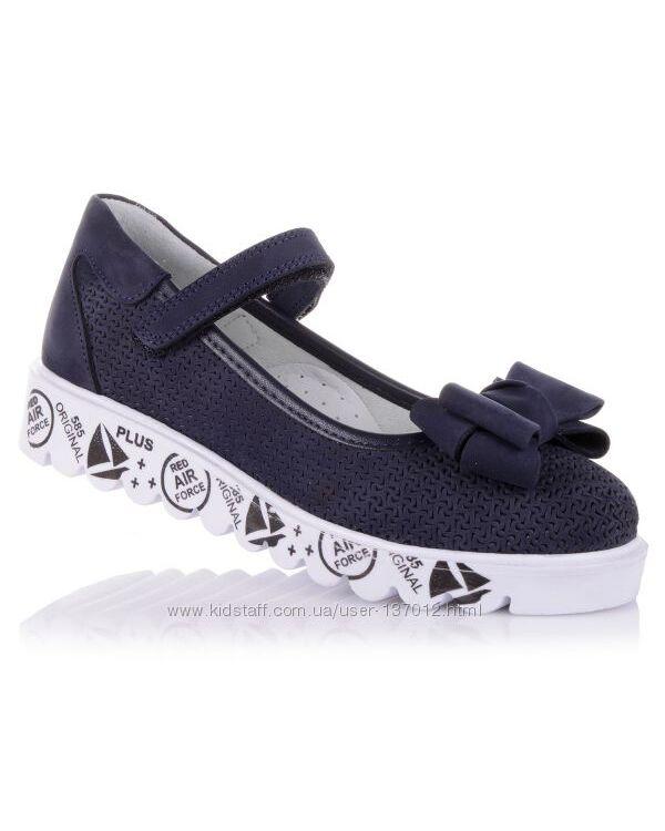 Туфли для девочек 26-30 р-р 16.5.35