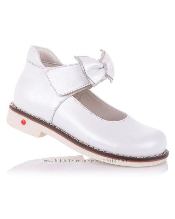 Туфли для девочек 21-25 р-р 14.5.73