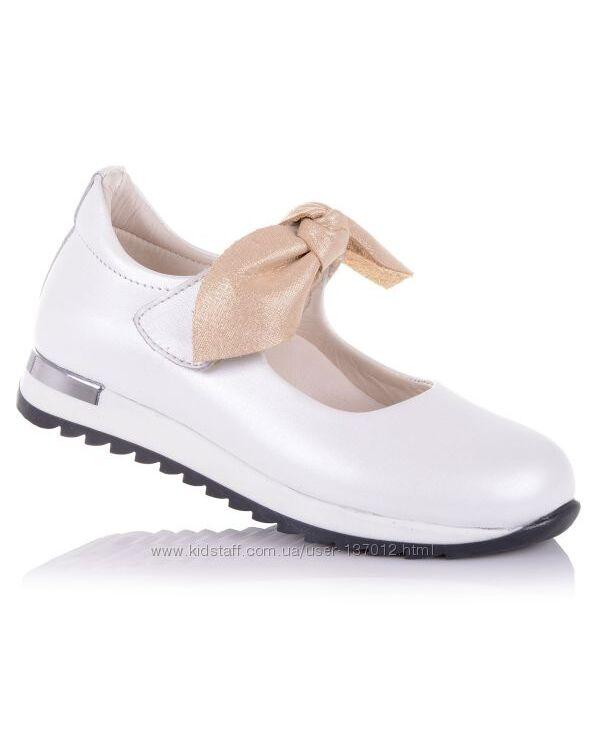 Туфли для девочек 31-36 р-р 14.5.71