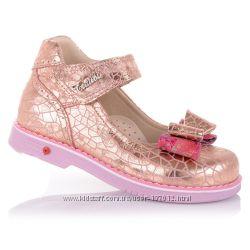 Туфли для девочек 21-25 р-р 11.5.51