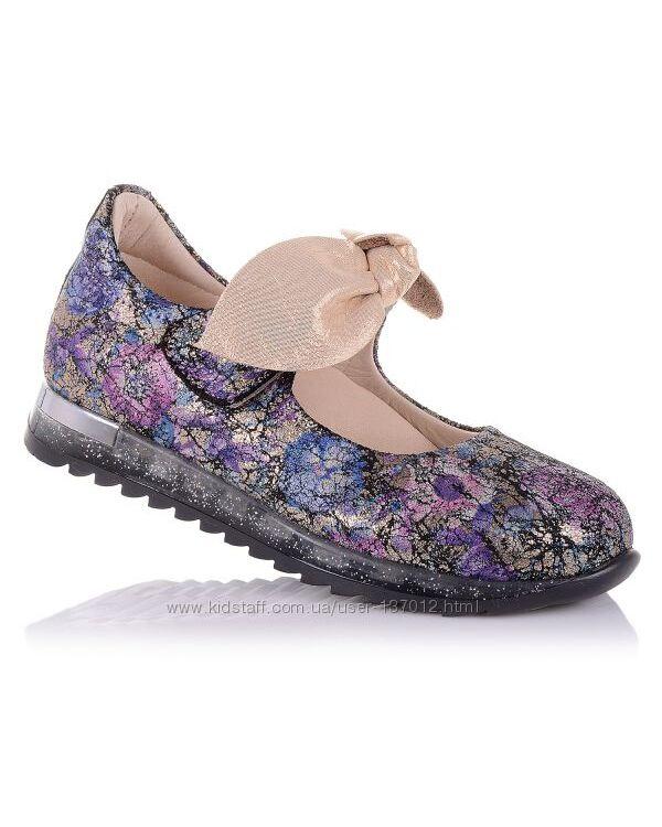 Туфли для девочек 26-30 р-р 14.5.70