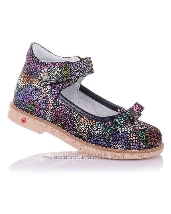 Туфли для девочек 21-25 р-р 16.5.32