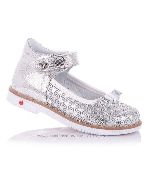 Туфли для девочек 21-25 р-р 16.5.31