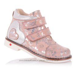 Демисезонные ботинки для девочек 26-30 р-р 14.3.142