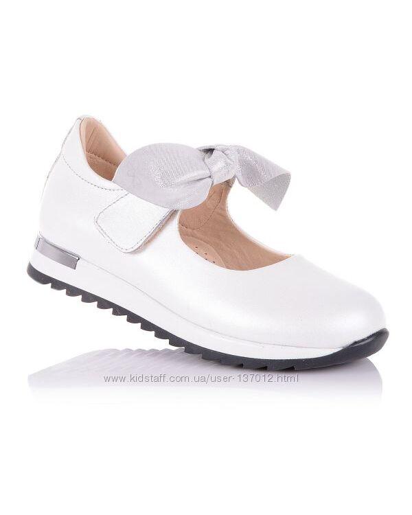 Туфли для девочек 31-36 р-р 14.5.64
