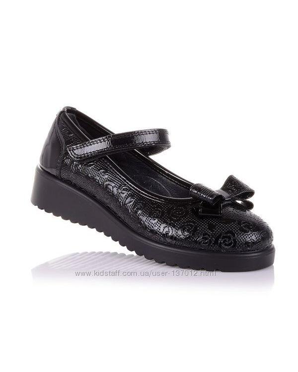Туфли для девочек 26-30 р-р 16.5.24
